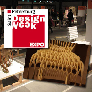 Design Week Expo